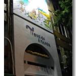 [台中] 希臘秘密旅行~置身希臘風的特色餐廳