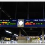 [北海道]旭川&美瑛租車初體驗