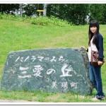 [北海道]美瑛景觀之路