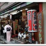 [京都美食] 壹錢洋食~ 祇原名物小吃,店內擺飾好有趣