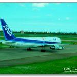 [2011‧Toyko] 全日空飛機餐