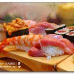 [東京築地] 築地大和壽司