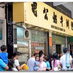 香港澳門親子自由行五天四夜行程建議