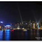 [香港景點] 幻彩詠香江燈光秀