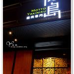 [台中] 牧島燒肉專門店 (大墩店)