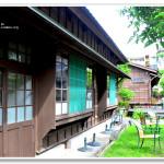 [新竹竹東] 蕭如松文化園區~ 靜謐的日式庭園