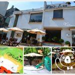[台中北區] QBee森林親子餐廳~ 草皮、沙坑、滑梯、繪本,親子聚餐好去處!!