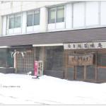 [釧路阿寒湖] 食事處百味庵~ 阿寒湖旁定食、蕎麥麵專門店