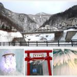 [北海道祭典] 層雲峽冰瀑祭~ 令人震撼的冰瀑會場!!