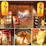 [札幌美食] 拉麵共和國~人氣拉麵店都在這兒!!
