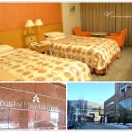 [帶廣住宿] 日航北國大飯店 hotel nikko northland obihiro~ 鄰近JR帶廣站,交通便利