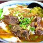 [桃園] 大方蘭州麵食館~ 牛肉麵十分厲害,麵Q、肉大塊、湯香濃