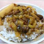 [台北中正紀念堂] 金峰滷肉飯~ 南門市場的超人氣排隊小吃