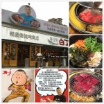[台中北區] 姜虎東678白丁烤肉店~ 正宗韓國烤肉,小菜無限續盤