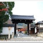 京都竹林之道、野宮神社