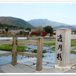 [京都]嵐山渡月橋