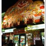 [函館美食]幸運小丑漢堡~只有北海道才有的特色漢堡!!
