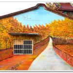 [台南關廟]  新光里北寮彩繪村~ 全台最具藝術氣息的彩繪村