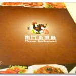 [香港美食] 澳門茶餐廳