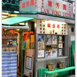 [香港中環美食] 蘭芳園 必點的是蔥油雞扒撈丁和絲襪奶茶