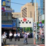 [東京] 築地市場