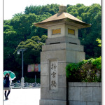 [東京景點] 明治神宮 日本皇家重要的神社 清正井是亮點
