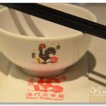 [香港] 澳門茶餐廳分店~ 免過海,在香港就能吃到澳門味