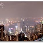 [香港自由行] 香港太平山夜景~ 如寶石般迷人夜景