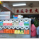 [彰化市] 木瓜牛乳大王 50年老店,木瓜牛奶創始之一