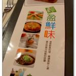 [台中] 西堤牛排 (文心店)