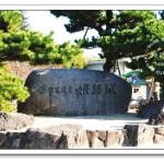 [姬路市] 姬路城~ 造訪日本第一名城(白鷺城)