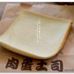 [台中西區] 肉蛋土司~想吃就要排隊~食尚玩家也激推!!