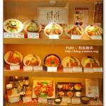 [東京新宿美食] 和幸豬排 來東京就是要吃好吃的豬排飯