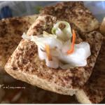 [嘉義新港] 大樹下古早味臭豆腐~ 外酥內嫩,不沾醬最好吃