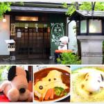 [九州由布院] 史努比茶屋~ 全球第一間Snoopy茶屋,超卡哇伊!!