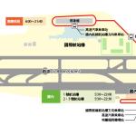 [福岡] 福岡機場到博多的交通方式 到市區只要20分鐘
