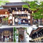 [福岡] 櫛田神社~ 博多地區民眾最喜愛的神社