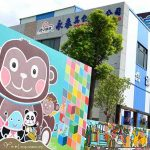 [彰化埤頭] 永泰北斗麻糬冰粽發明館~ 冰粽觀光工廠,有孩子最愛的球池