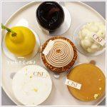 [台中西區] CJSJ 法式甜點概念店~ 米其林三星主廚,精緻甜點猶如藝術品
