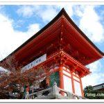 關西(京都、大阪、神戶)六天五夜自由行行程表