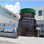 [彰化鹿港] 白蘭氏健康博物館~ 全球最大雞精瓶,親子同遊好去處