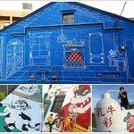 [彰化福興] 乳牛彩繪村(福寶村)~ 可愛逗趣小牛彩繪及經典藍晒圖彩繪都在這兒喔!!