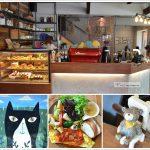 [台中西區] 好堅果咖啡~ 藏身巷弄內咖啡館,好吃好拍好可愛!!