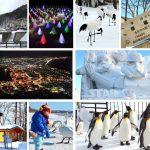 冬遊北海道7天6夜親子自駕自由行建議行程