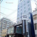 [福岡住宿] 大濠 SUNLINE 飯店~ 離地鐵站步行3分鐘,交通方便房價又便宜