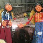 [雲林北港] 北港春生活博物館~ 木工、咖啡、老工廠的新春天