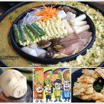 [台中西屯] 年糕抱抱韓式料理~ 大份量飛碟鍋,平價好吃