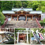 [長崎景點] 鎮西大社諏訪神社~ 西洋與日本文化的交融點
