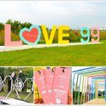 [雲林斗六] 九九莊園休閒園區~ 浪漫拍照打卡,親子旅遊的好去處