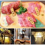 [台中西區] 蔵玥和牛燒肉~ 每日現切澳洲頂級和牛,專人桌邊燒烤服務